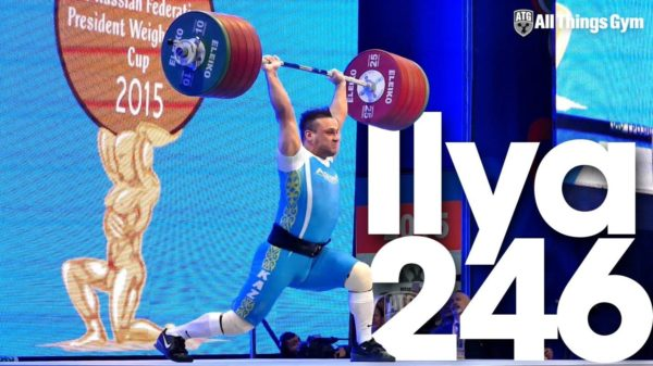 ilya 246 clean and jerk
